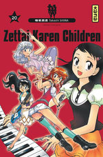 Zettai Karen Children 20