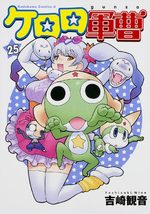 Sergent Keroro 25 Manga