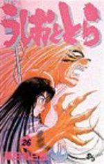 Ushio to Tora 26