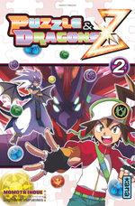 Puzzle & Dragons 2 Manga