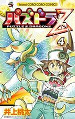 Puzzle & Dragons 4 Manga