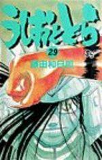 Ushio to Tora 29