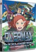 Overman King Gainer 3