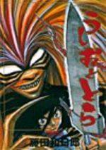 Ushio to Tora 9