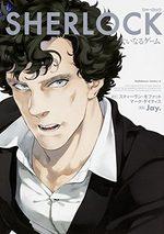 Sherlock 3 Manga