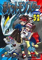 Pokémon 52