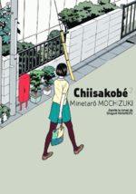 couverture, jaquette Chiisakobe 2