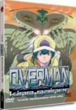 Overman King Gainer 6