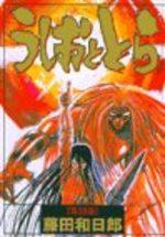 Ushio to Tora 18