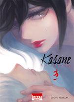Kasane – La Voleuse de visage # 3