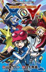 Pokémon XY 3 Manga