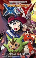 Pokémon XY 4 Manga