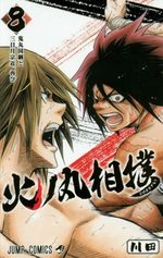 Hinomaru sumô 8 Manga