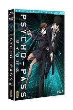 Psycho-Pass 1 Série TV animée