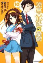 La Mélancolie de Haruhi Suzumiya 10 Manga