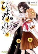 Himawari-san 6 Manga