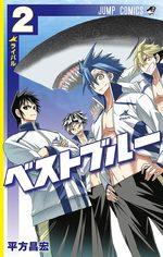 Best Blue 2 Manga