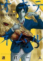 Awaken 2 Manga