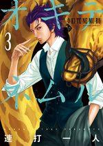 Awaken 3 Manga