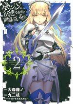 DanMachi - La Légende des Familias 2 Manga