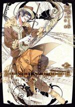 Zyklus ; Code 2 Manga