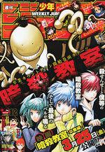 Weekly Shônen Jump 12