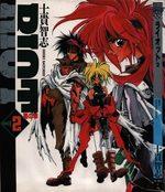 Riot 2 Manga