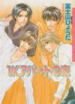 Lover's Flat 1 Manga