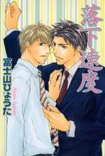 Freefall Romance 1 Manga
