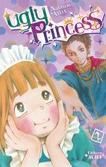 Ugly Princess 2