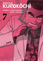 Inspecteur Kurokôchi # 7