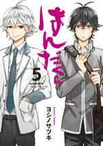 Handa-kun 5 Manga