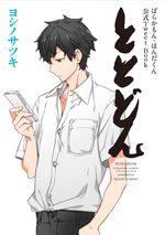 Totodon – Barakamon/Handa-kun – Official Tweet Book 1 Artbook