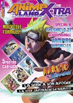 Animeland # 15
