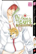 Le Chemin des Fleurs T.15 Manga