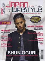 Japan Lifestyle 7