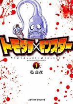 Monster friends 1 Manga