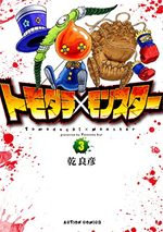 Monster friends 3 Manga