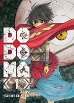 Dôdôma T.1 Manga