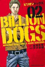 Billion Dogs 2 Manga