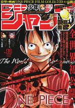 Weekly Shônen Jump 13