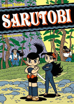 Sarutobi 1 Manga
