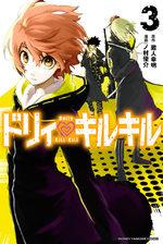 Dolly Kill Kill 3 Manga