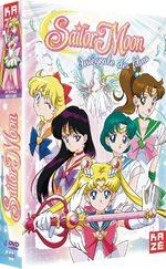 Sailor Moon : Intégrale des Films 1 Produit spécial anime