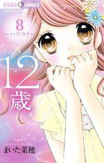 12 ans 8 Manga