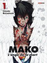 Mako : l'ange de la mort 1 Manga