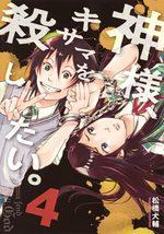 Mako : l'ange de la mort 4 Manga