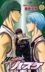 Kuroko's Basket 4 Manga