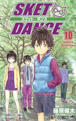 Sket Dance 10