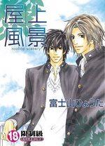 Okujou Fuukei 1 Manga